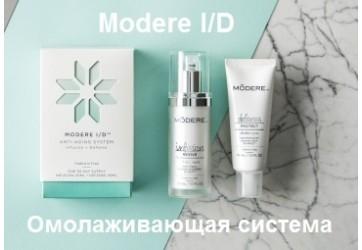 Modere I/D