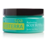 Восстанавливающее масло для тела - Replenishing Body Butter