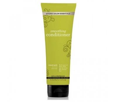Кондиционер для волос dōTERRA - Salon Essentials Smoothing Conditioner