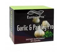 Garlic PRO (Гарлик) - чеснок, профилактика гриппа, профилактика ОРВИ