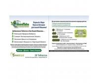 EnviroTabs® (Энвиро табс) - таблетки для экономии топлива