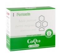 CoQ10 (КоКью10) - коэнзим Q10